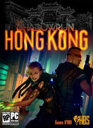 Copertina Shadowrun: Hong Kong - PC