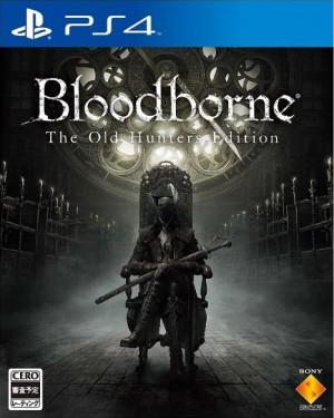 Copertina Bloodborne: The Old Hunters - PS4