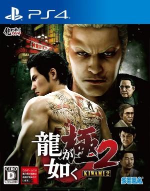 Copertina Yakuza Kiwami 2 - PS4