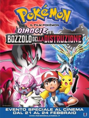 Il film Pokémon - Diancie e il Bozzolo della Distruzione Cover