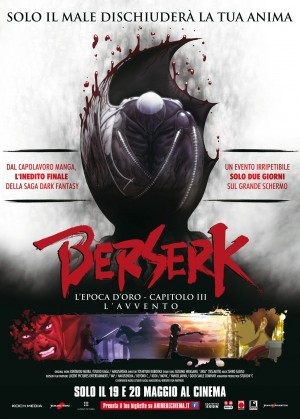 Berserk: l'Epoca d'Oro - Capitolo III: L'Avvento Cover
