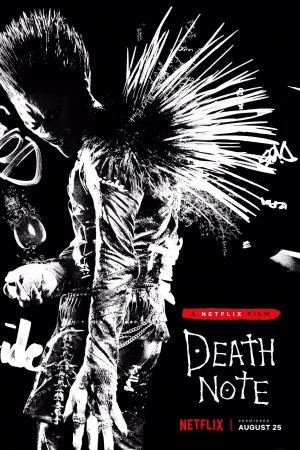 Death Note Cover