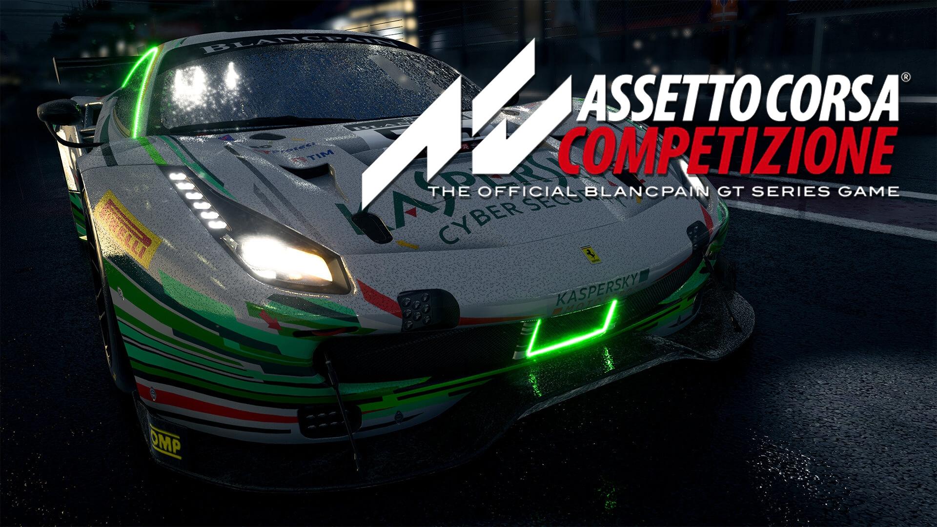 Speciale Assetto Corsa Competizione