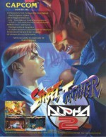 Copertina Street Fighter Alpha 2 - Wii U