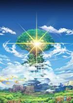 Copertina Dragon Quest XI:Echi di un'era perduta - Switch