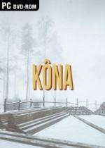 Copertina Kona - PS4