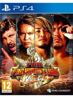 Copertina Fire Pro Wrestling World - PS4