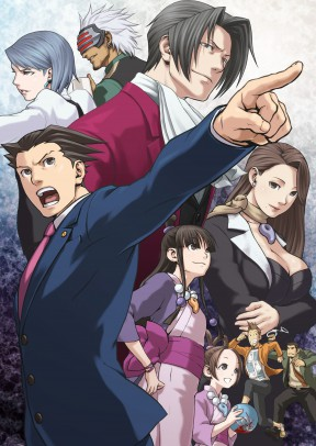 Phoenix Wright: Ace Attorney Trilogy PC Cover