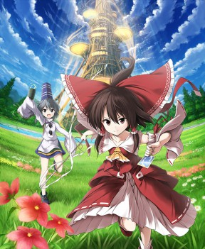 Touhou Genso Wanderer PS4 Cover