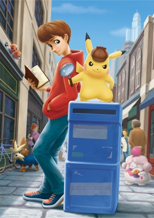 Copertina Great Detective Pikachu: Birth of a New Combination - 3DS