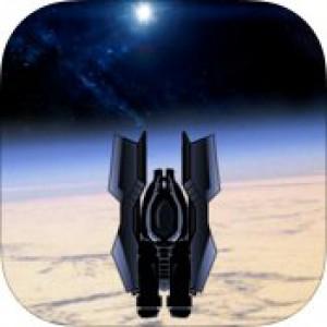 Copertina Pakal - iPhone