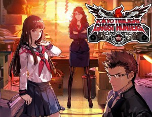 Copertina Tokyo Twilight Ghost Hunters: Daybreak Special Gigs - PS3
