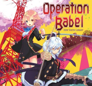 Copertina Operation Babel: New Tokyo Legacy - PC