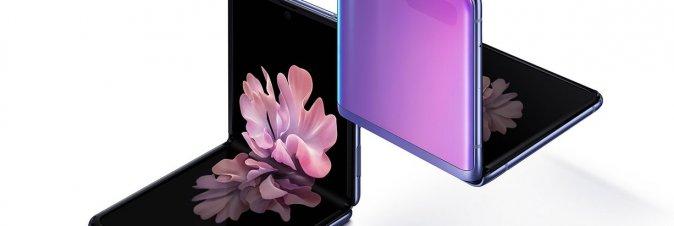 Samsung annuncia Galaxy Z Flip