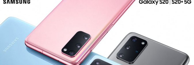 Samsung non si ferma più: annunciato il Galaxy S20