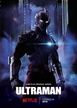 Ultraman cover
