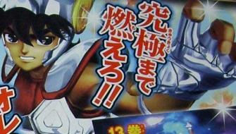 I Cavalieri dello Zodiaco (PS3) - Saint Seiya Senki Trailer Juego