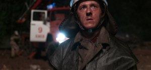 Chernobyl - Trailer ufficiale