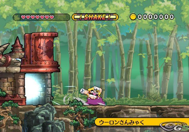Wario Land: The Shake Dimension immagine 3201