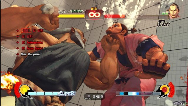 Street Fighter IV immagine 9483