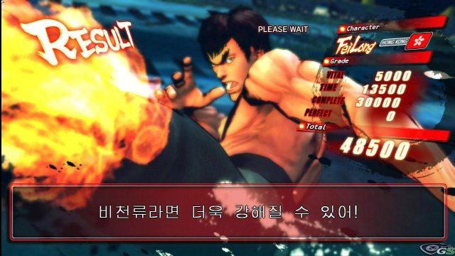 Street Fighter IV immagine 9492