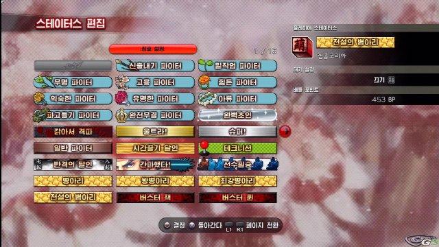 Street Fighter IV immagine 9506