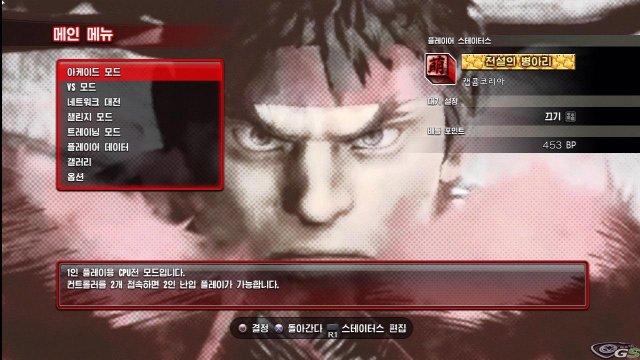 Street Fighter IV immagine 9507