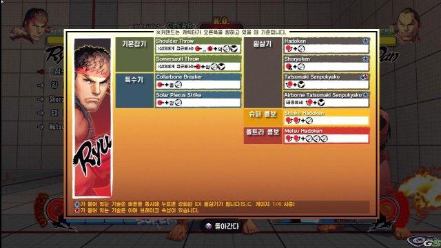 Street Fighter IV immagine 9511