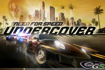 Need for Speed Undercover immagine 13767