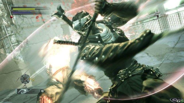 Ninja Blade immagine 11558