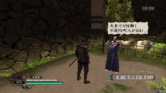 Way Of The Samurai 3 immagine 8827