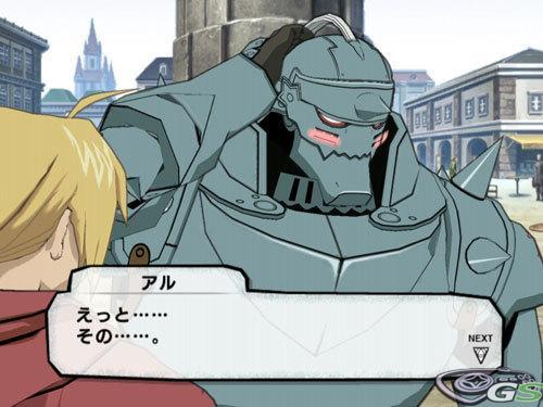Fullmetal Alchemist: Prince of the Dawn immagine 11760