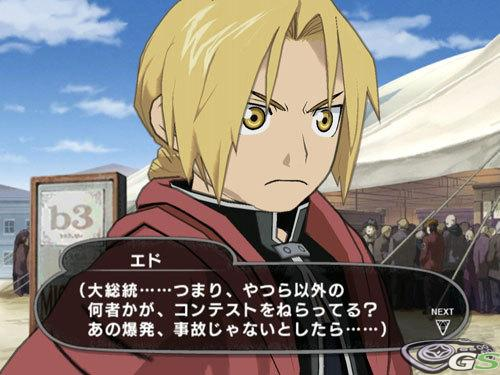 Fullmetal Alchemist: Prince of the Dawn immagine 11761