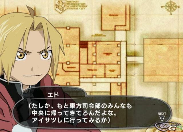 Fullmetal Alchemist: Prince of the Dawn immagine 11766