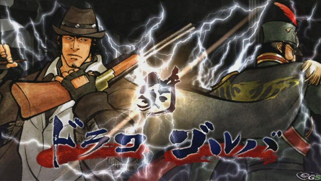 Samurai Shodown: Edge of Destiny immagine 19299