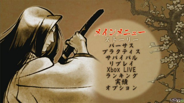 Samurai Shodown: Edge of Destiny immagine 19301