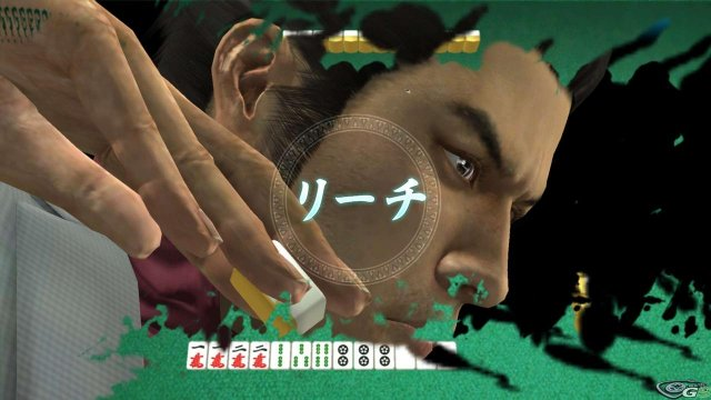 Yakuza 4: Heir to the Legend immagine 22158