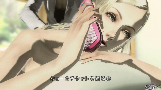 No More Heroes: Paradise of Heroes immagine 21642