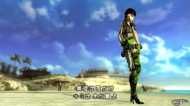 No More Heroes: Paradise of Heroes immagine 21648