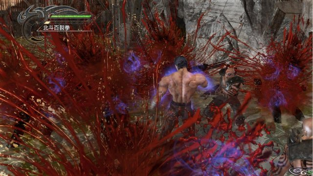 Fist of the North Star: Ken's Rage immagine 28473