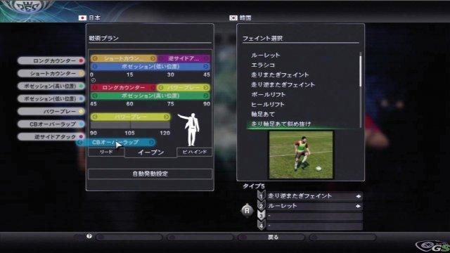 Pro Evolution Soccer 2011 immagine 32611