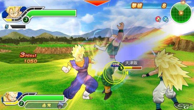 Dragon Ball Z: Tenkaichi Tag Team immagine 32959