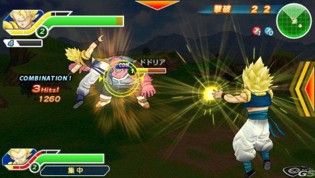 Dragon Ball Z: Tenkaichi Tag Team immagine 32962
