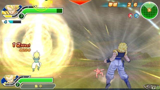 Dragon Ball Z: Tenkaichi Tag Team immagine 32963
