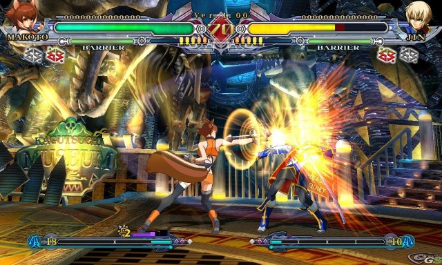 BlazBlue Continuum Shift immagine 30433