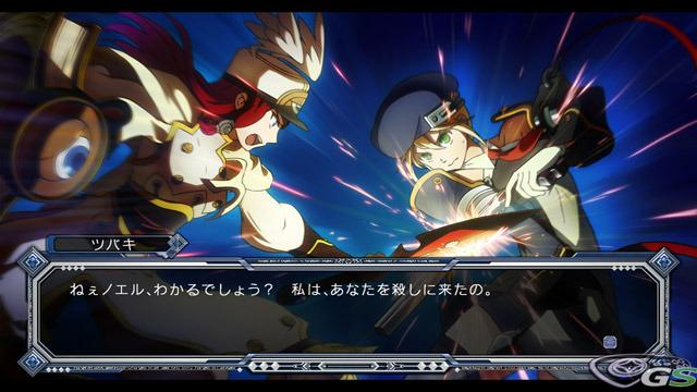 BlazBlue Continuum Shift immagine 30439
