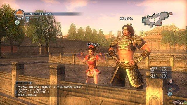 Dynasty Warriors Online - Immagine 30823