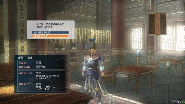 Dynasty Warriors Online - Immagine 30826