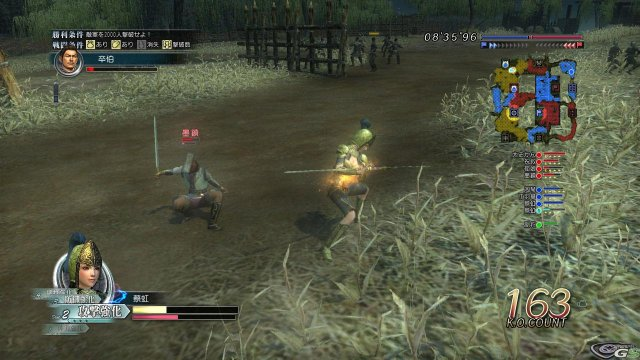 Dynasty Warriors Online - Immagine 30827