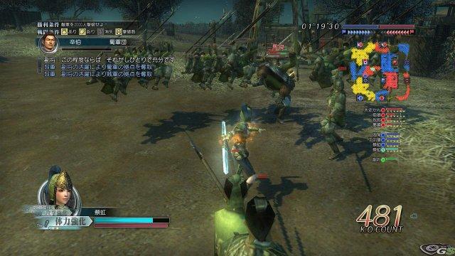 Dynasty Warriors Online - Immagine 30828